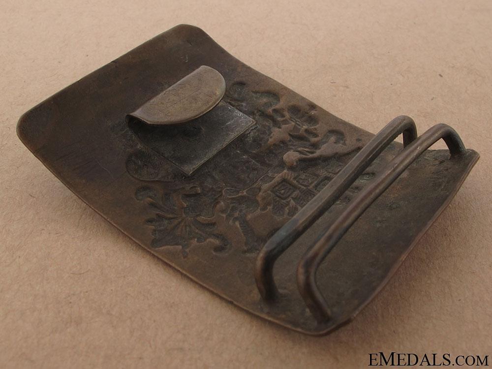 WWI Russian Army Belt Buckle
