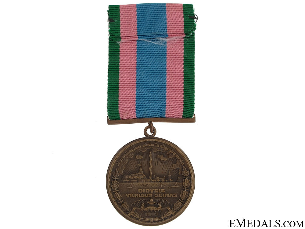 Death of Vytautas Medal 1930