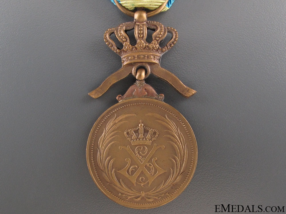 Medal of the Order of the Star of Africa