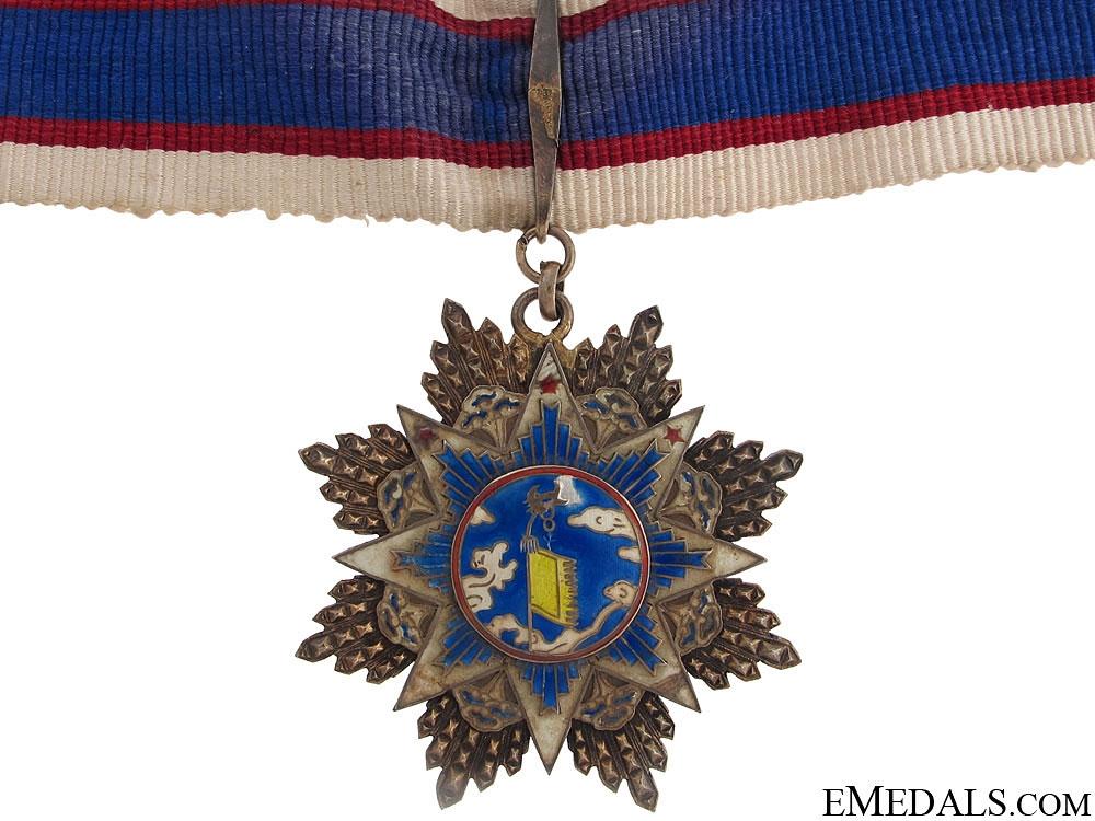 The Awards of Air Vice-Marshal Robert Ragg