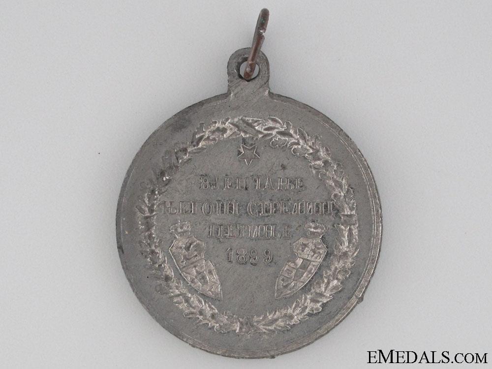 1899 Wedding Medal of Danilo & Milica