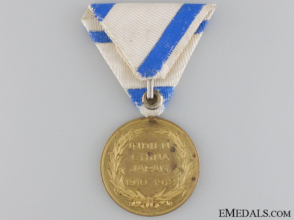 A Rare 1912 Austrian Imperial Far Eastern Cruise Medal