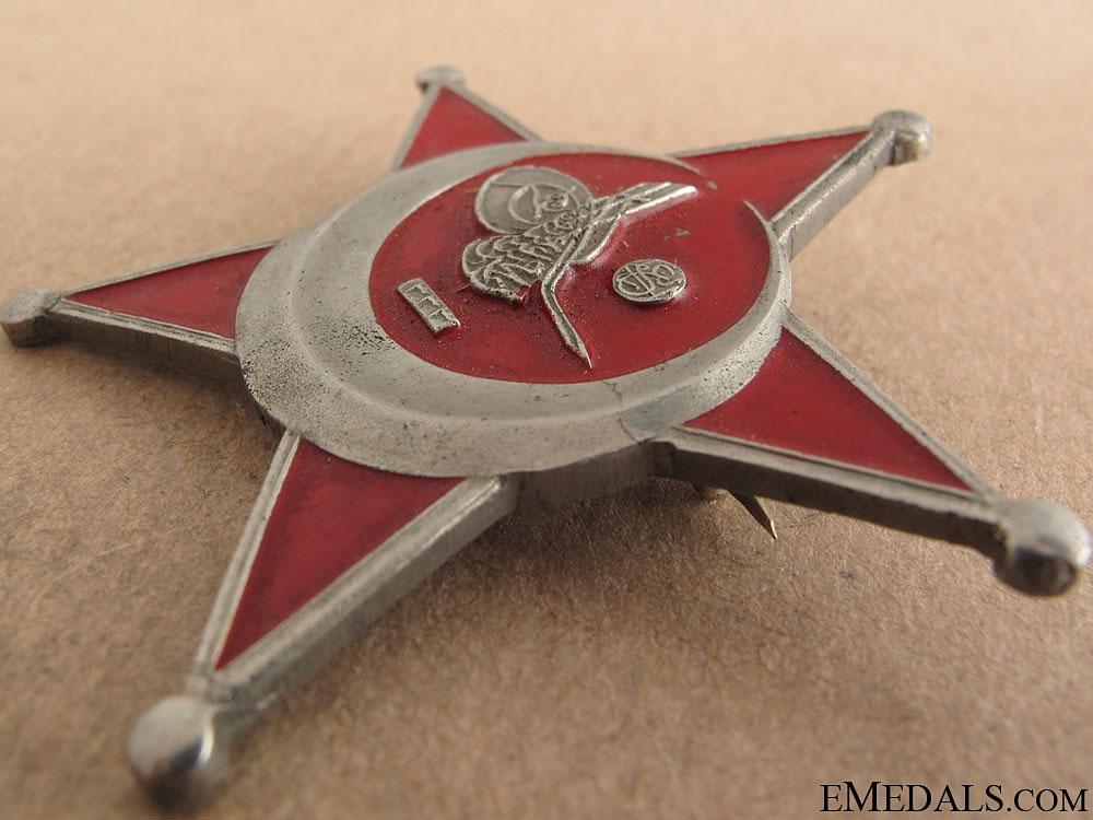 1915 Campaign Star (Iron Crescent 1915)