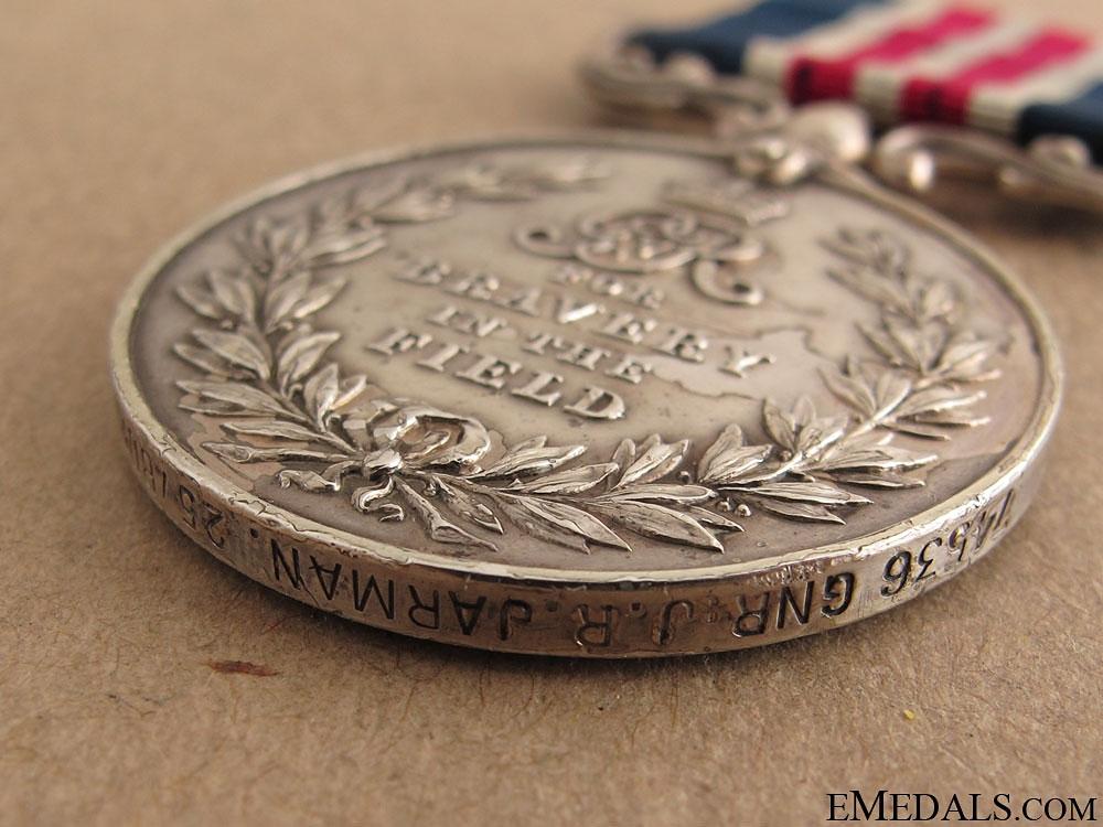 Military Medal - 25th Brigade RFA