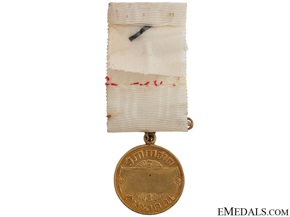 Red Cross Medal of Appreciation - 1st Class