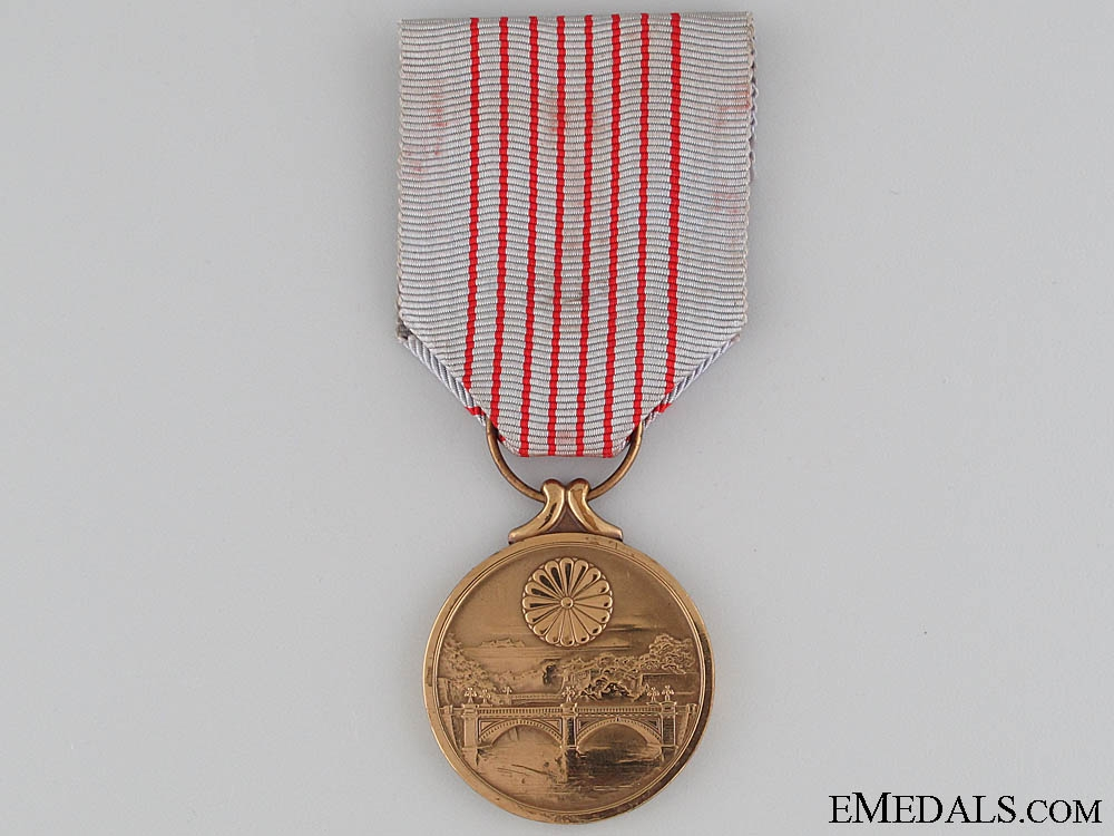 2600th National Anniversary Medal 1940
