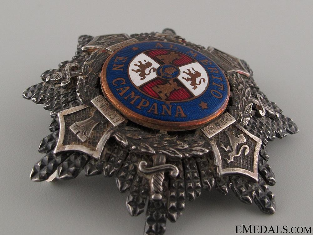 Spanish War Cross - Breast Star