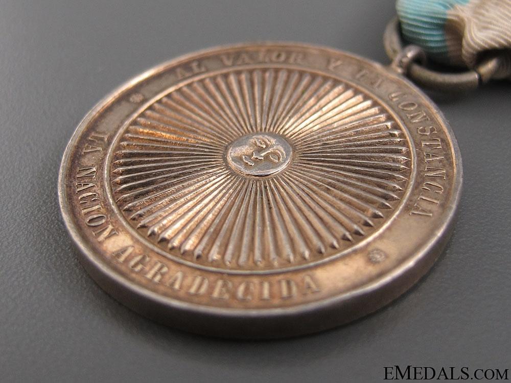 1889 Silver Paraguayan War Medal