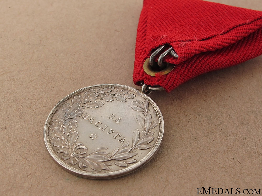 Medal for Merit - Silver Grade
