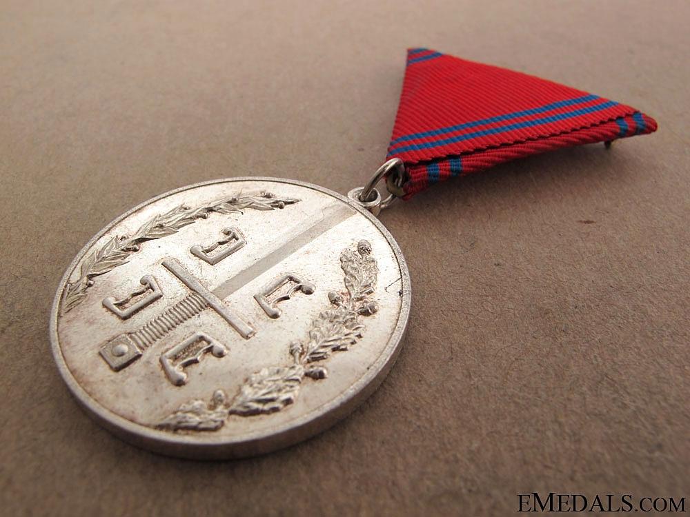 Medal for Military Merit 1993