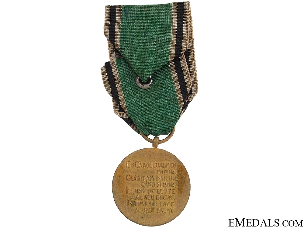 1933 Peles Royal Castle Medal