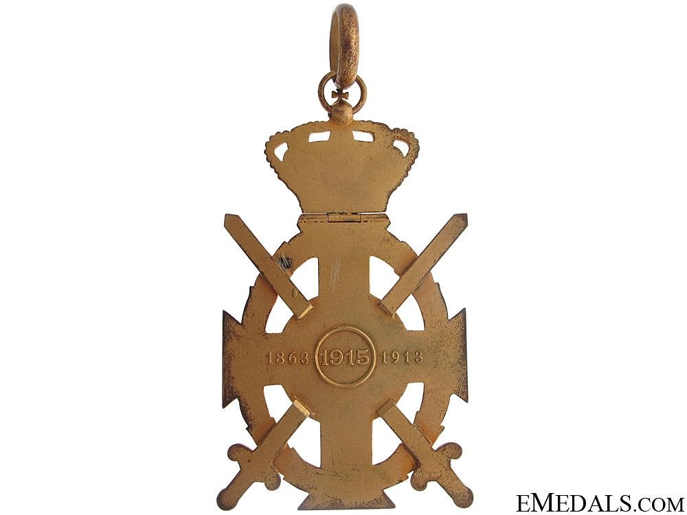 Order of King George I - Grand Cross
