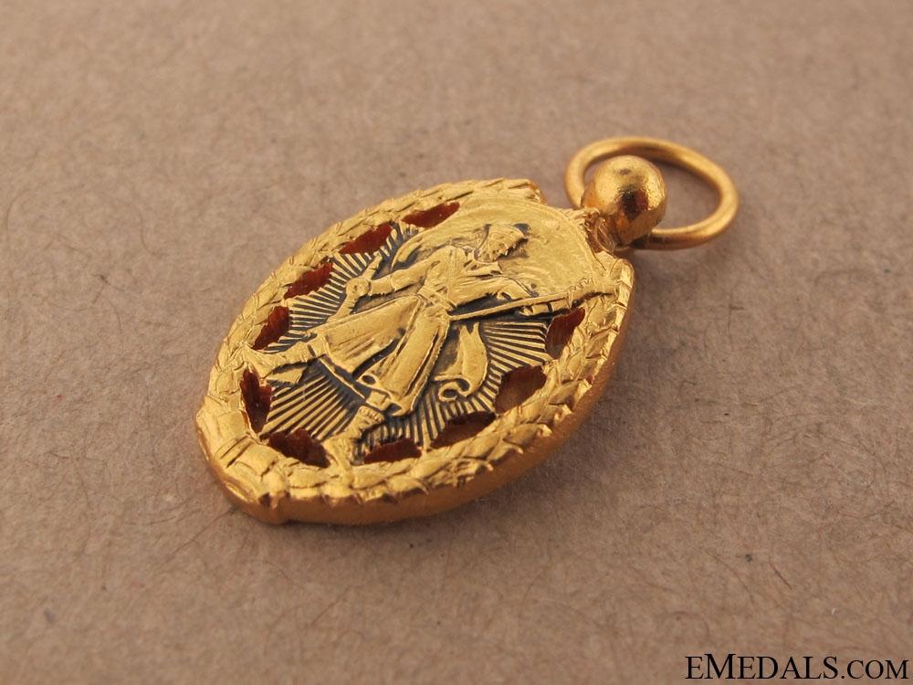 A Miniature Order of Hero