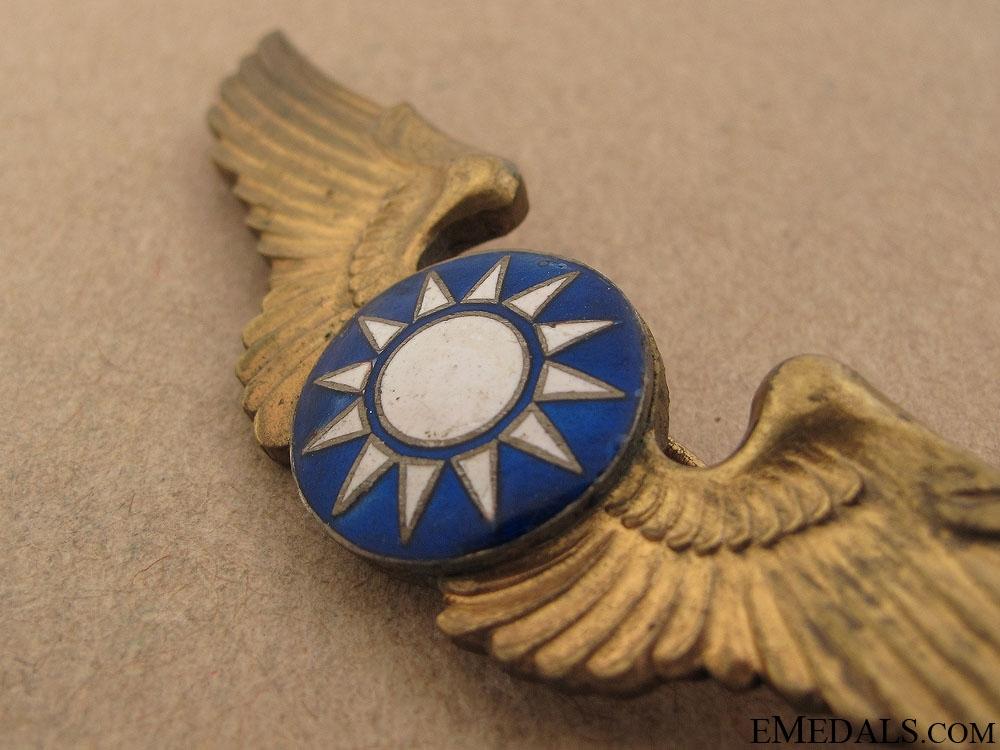 WWII 1st American Volunteer Group Pilot's Wings