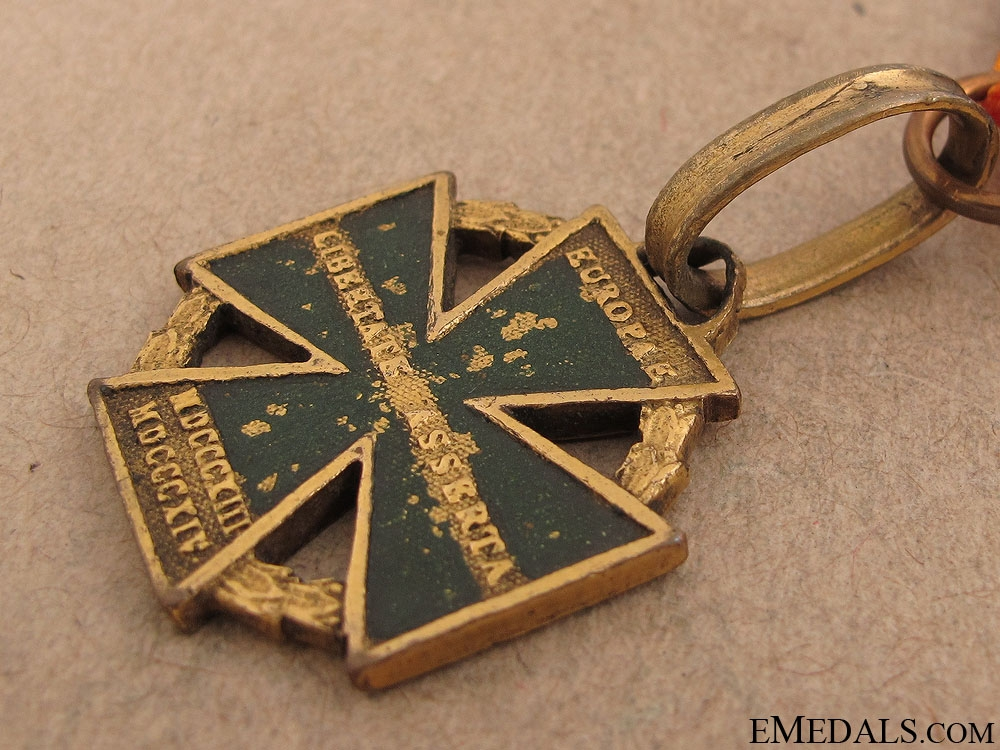 "1813-14 Army Cross ""Kanonenkreuz"""