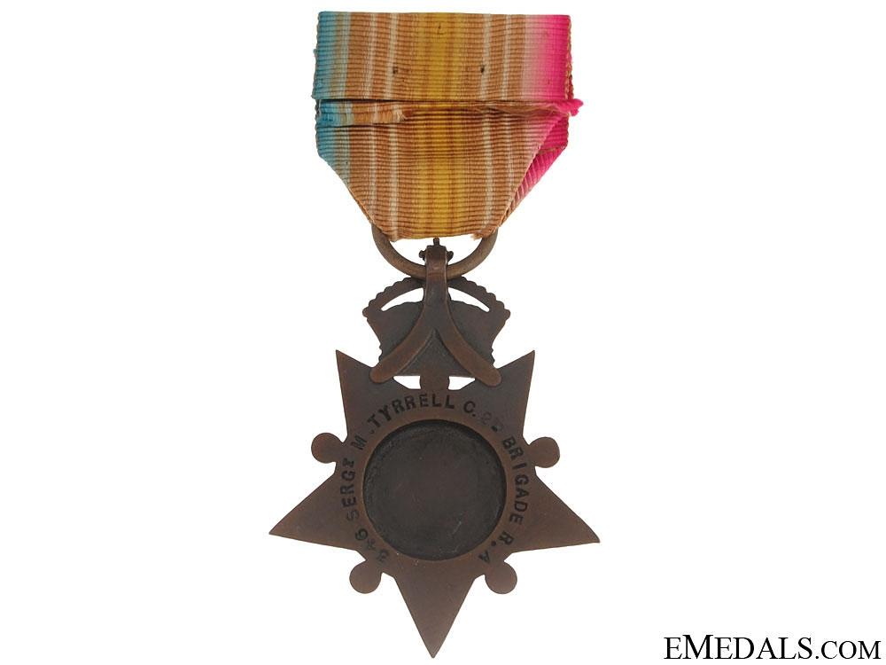 Kabul to Kandahar Star 1881 - Named
