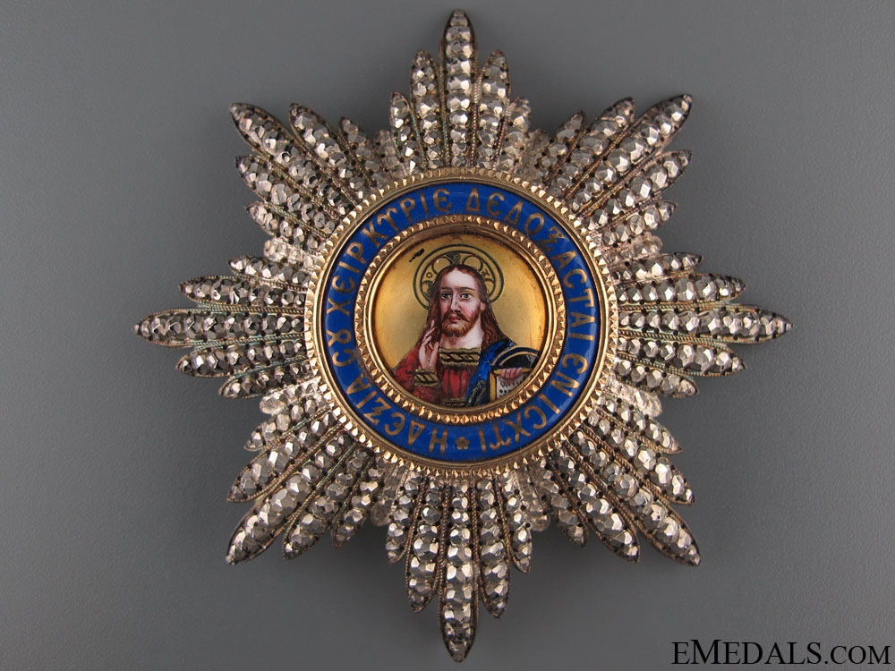 Order of the Redeemer - Grand Cross