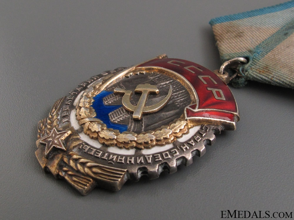 WWII Order of the Red Banner of Labour - Type 3