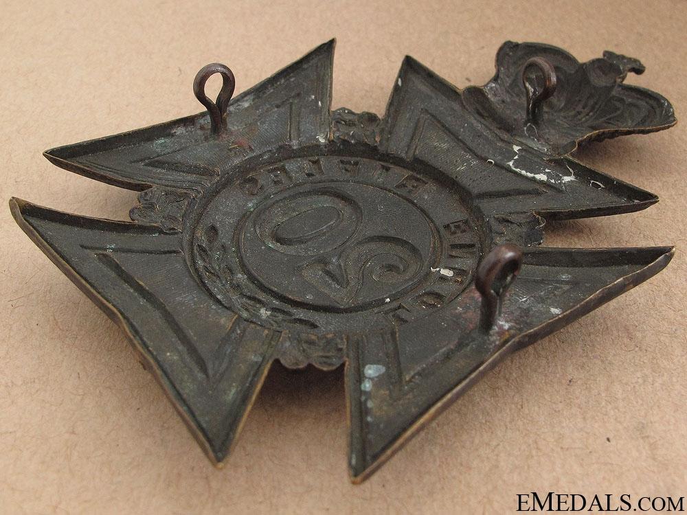 Lorne Rifles Militia Helmet Plate