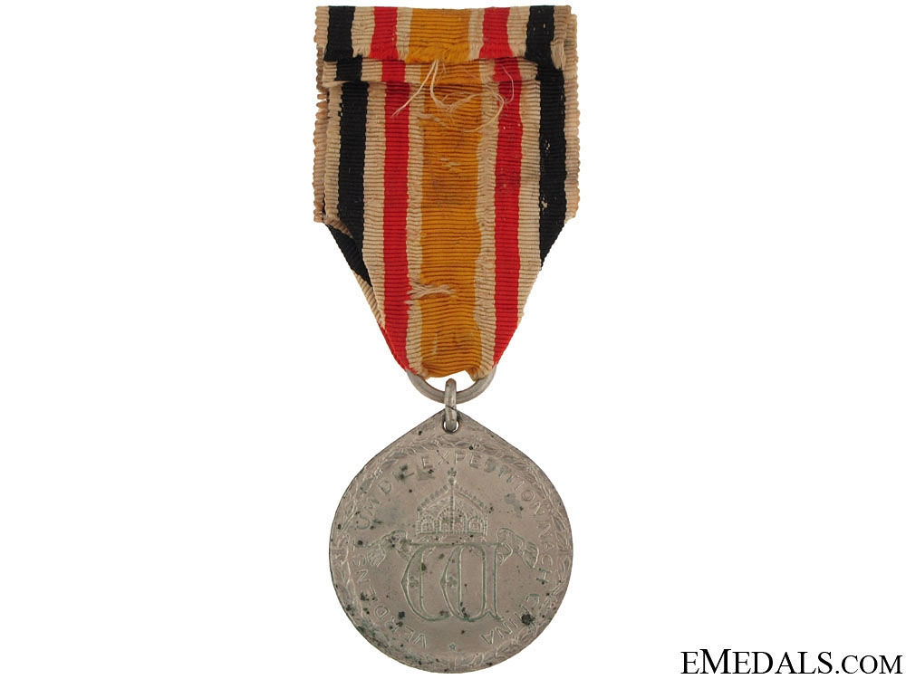 China Commemorative Medal