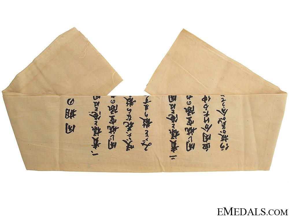 "A WWII Japanese Kamikaze ""Hachimaki"""