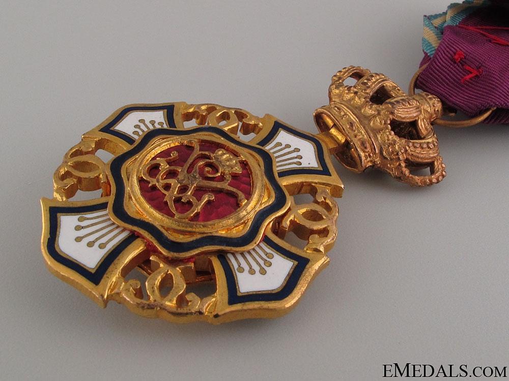Royal Order of the Lion (Belgium Congo)