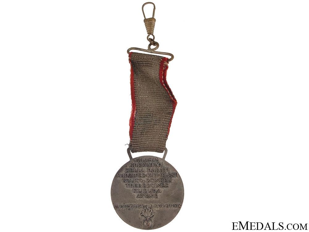 Medal-fob of the 3d Reggimento Granatieri Di Sardegna 1940-41