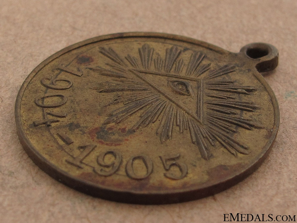 Medal for the Russo-Japanese War