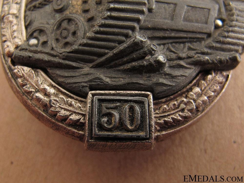 Panzer Badge-Grade III (50) – Juncker