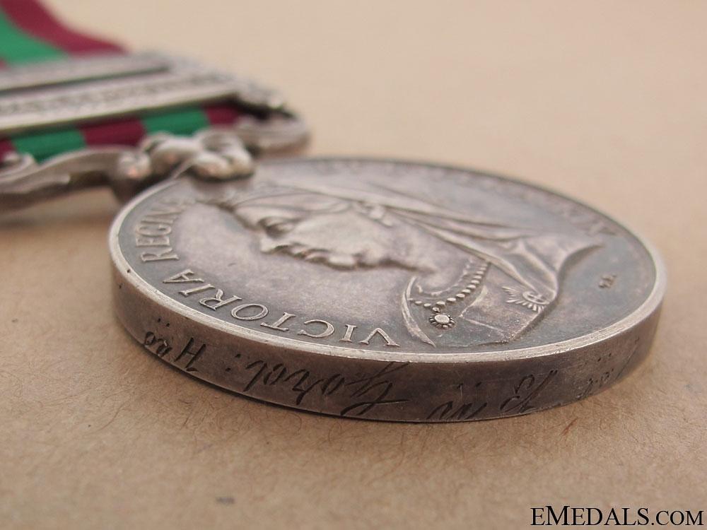 India Medal - Gordon Highlanders