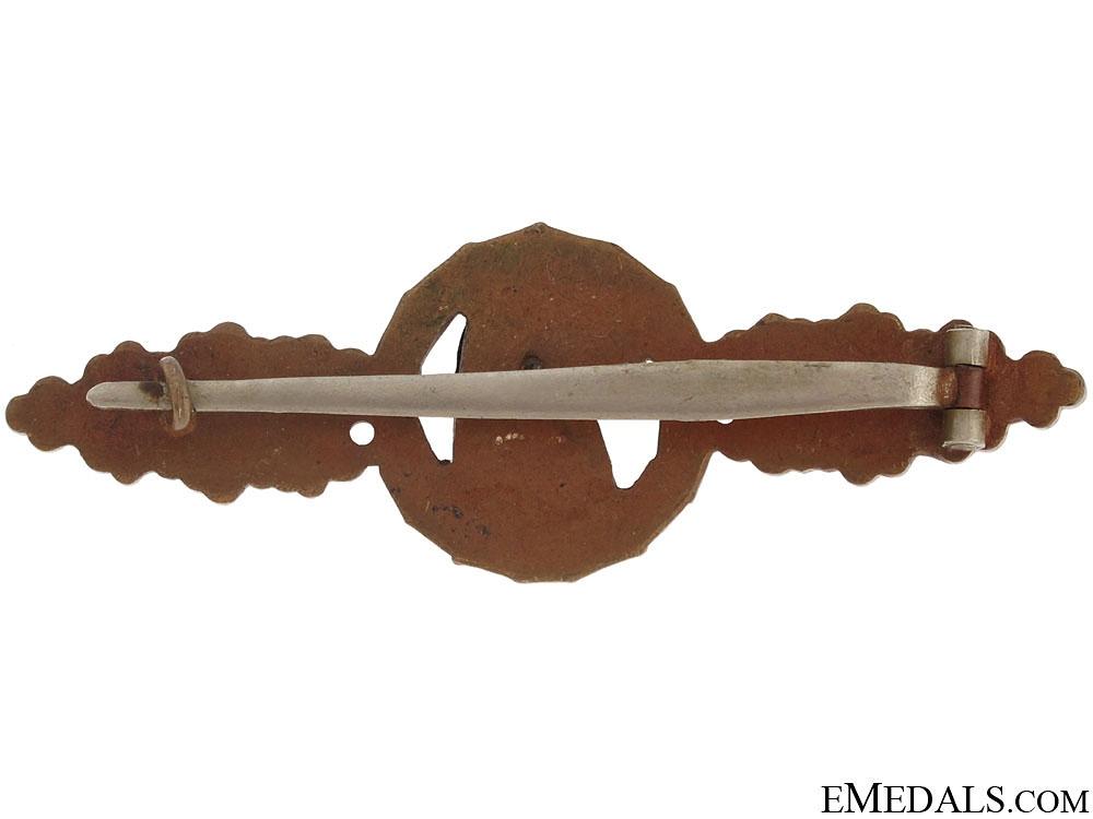 Reconnaissance Clasp – Bronze