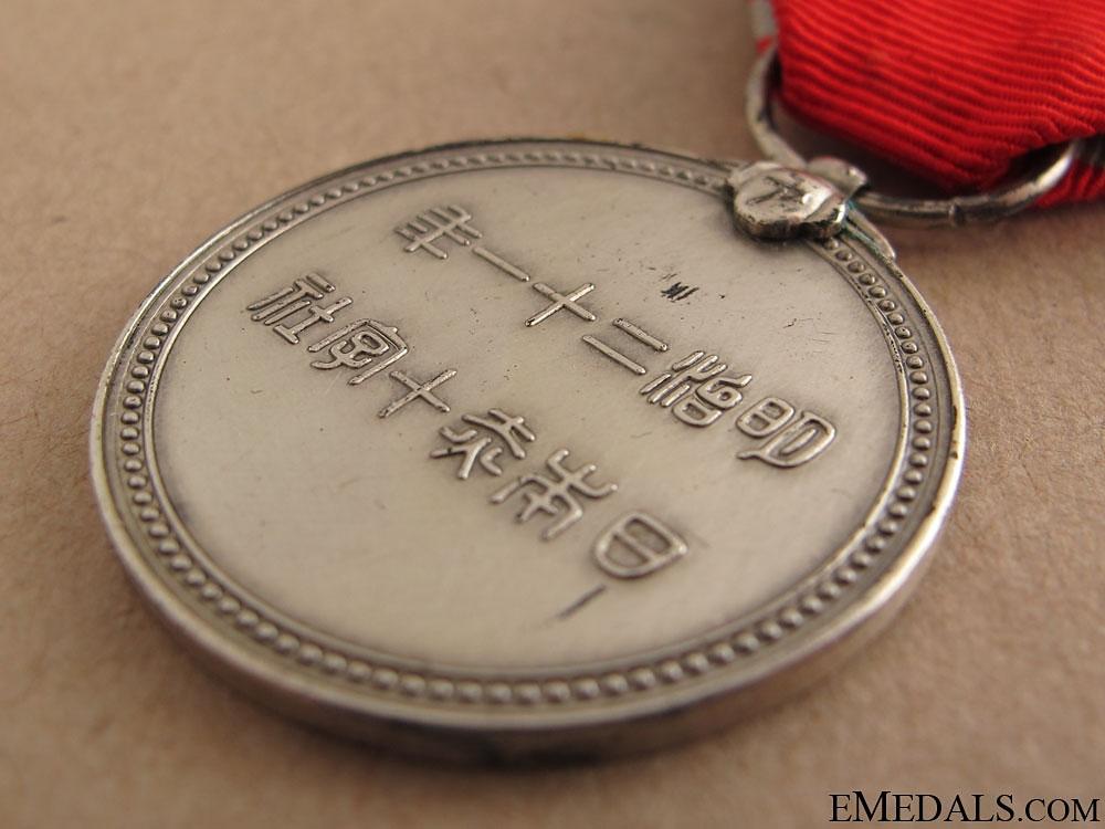 Men's Red Cross Membership Medal
