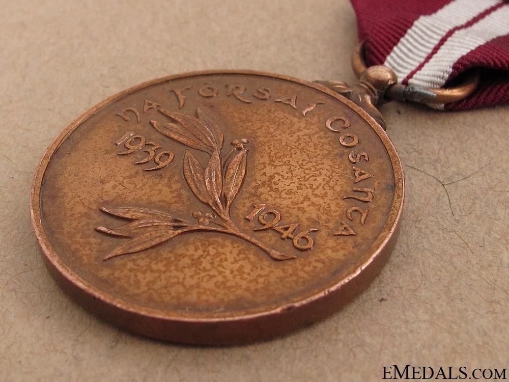 Emergency Service Medal 1939-1946