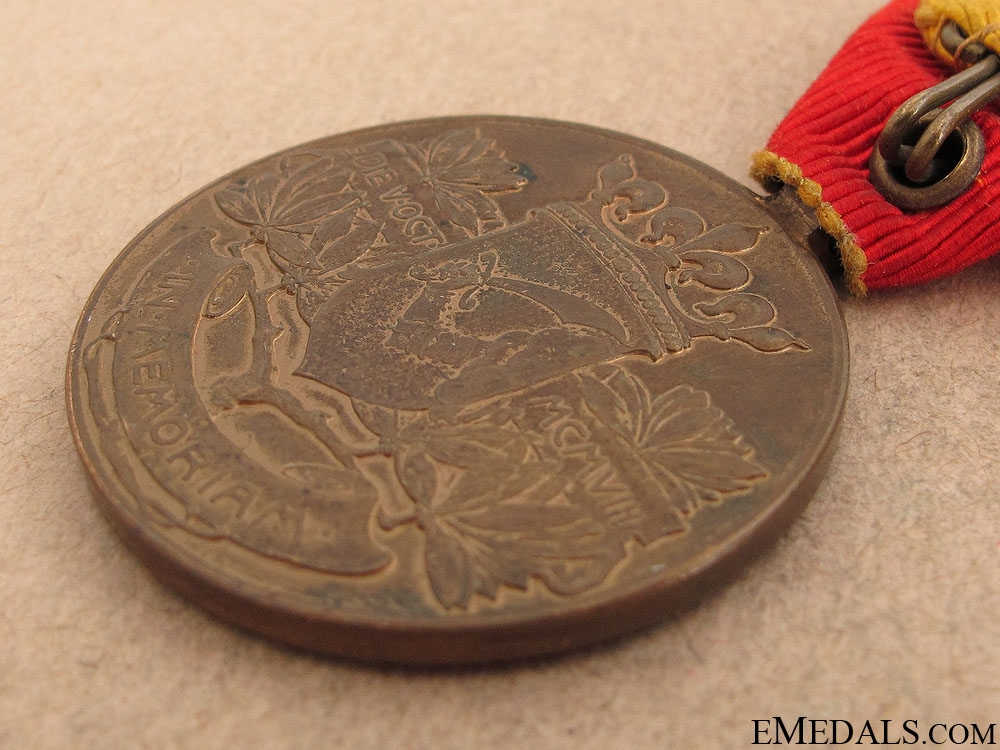 1908 Bosnia Commemorative Medal