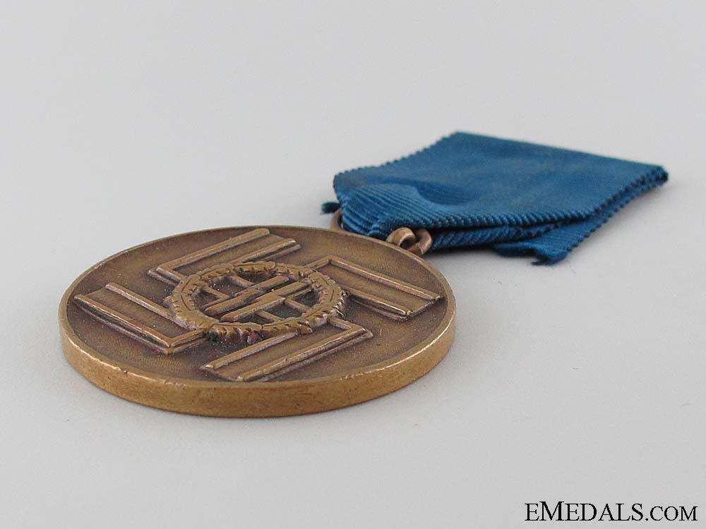 SS Long Service Award; Third Class