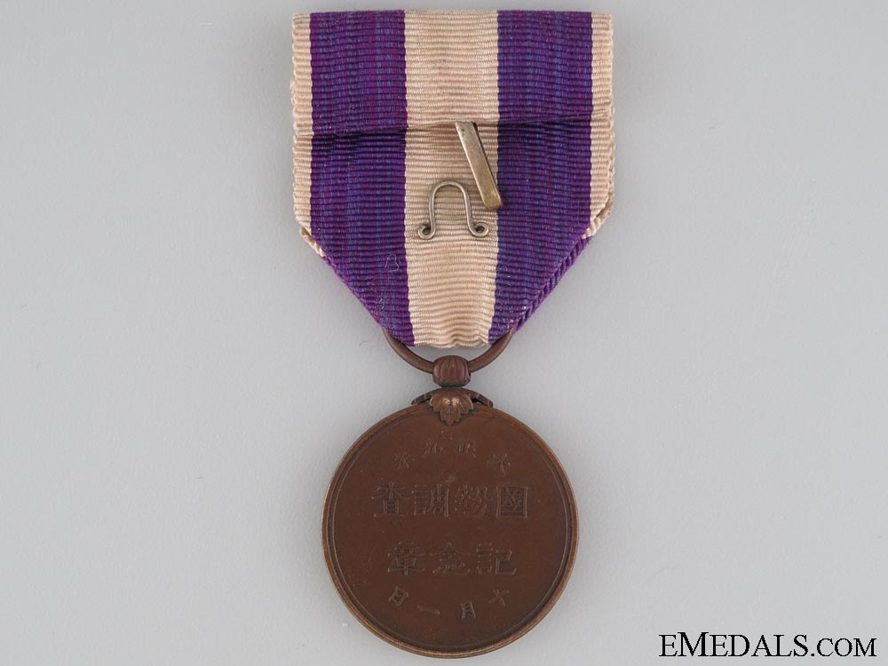 First National Census Medal