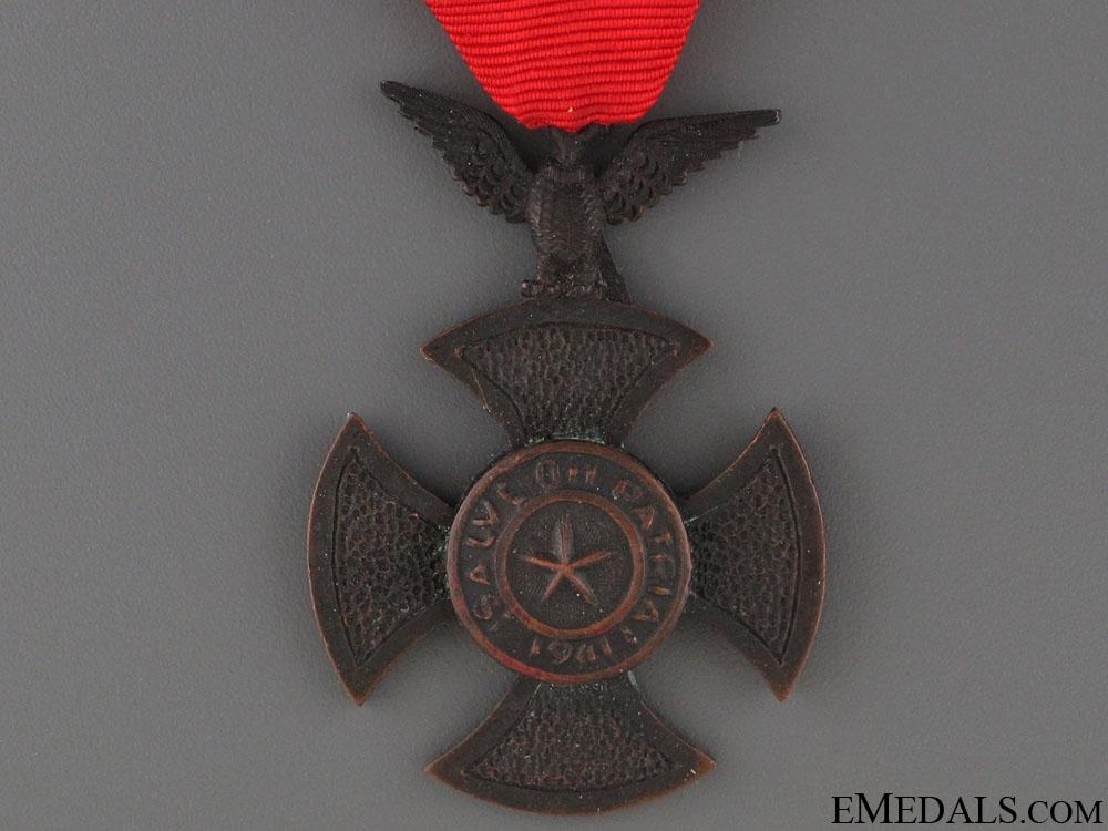 1941 Ecuadorian War Cross