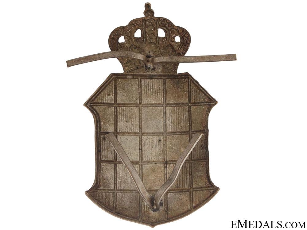 Banovina of Croatia (1939-1941) - Coat of Arms