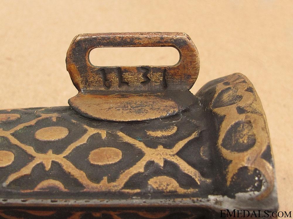 A Rare WWI Ottoman Enveriye Dagger 1918