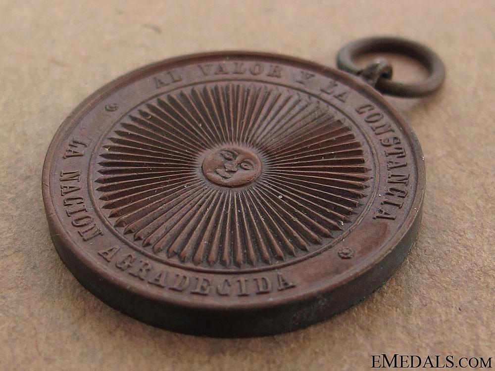 Paraguayan War Medal