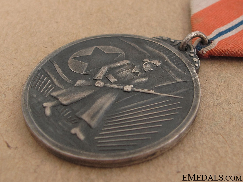 North Korean Military Merit Medal
