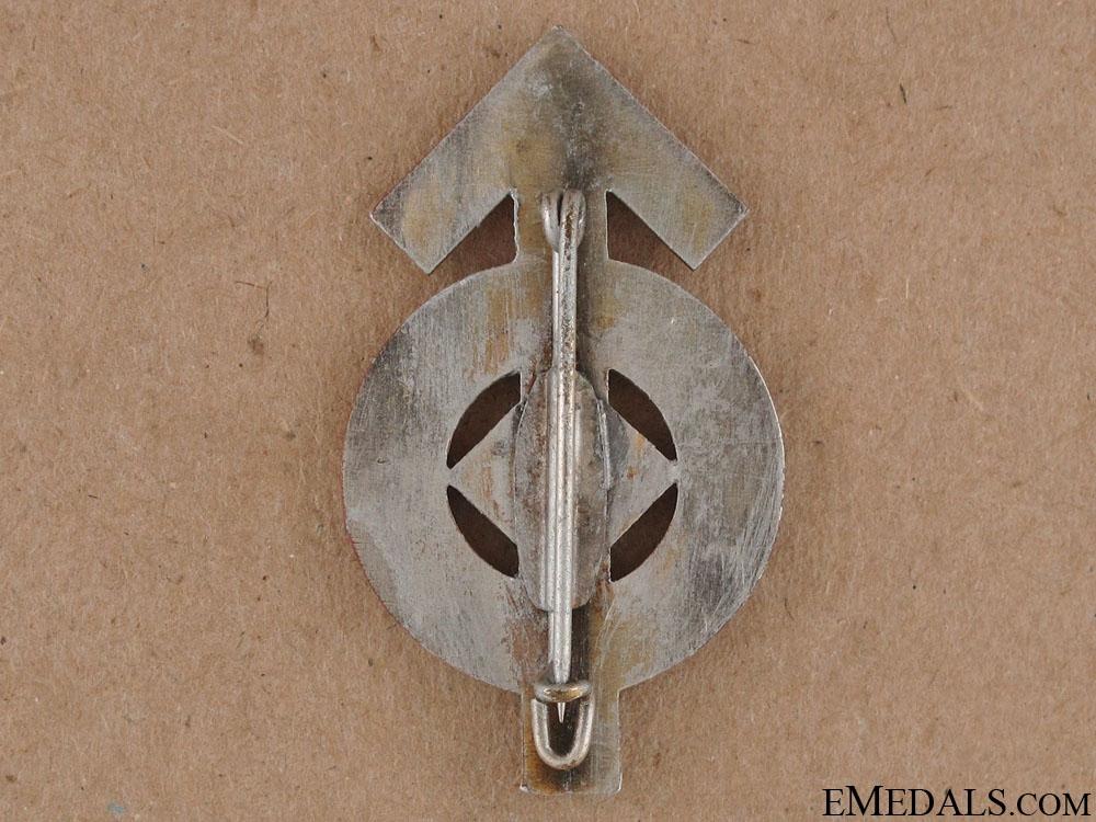 HJ Proficiency Badge - Silver Grade