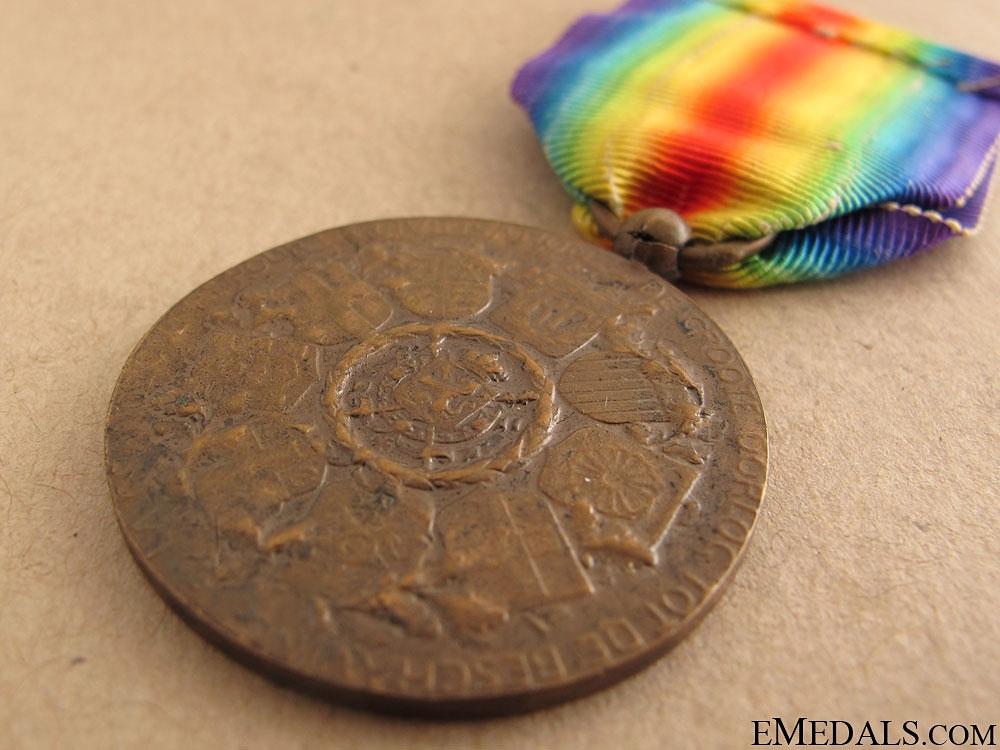 WWI Belgian Victory Medal