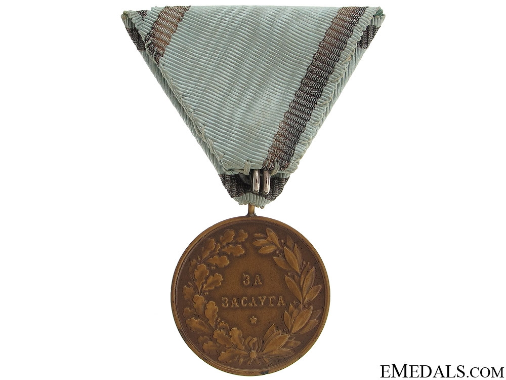 King Boris II Merit Medal