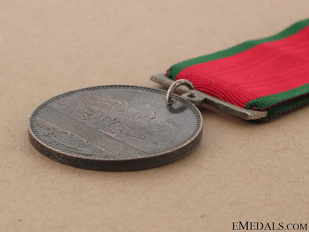 Silistre Medal 1854