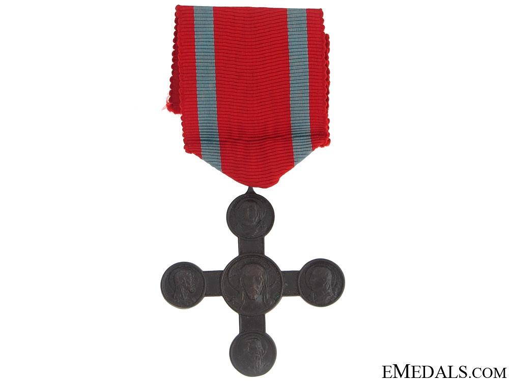 A Cased Lateran Cross