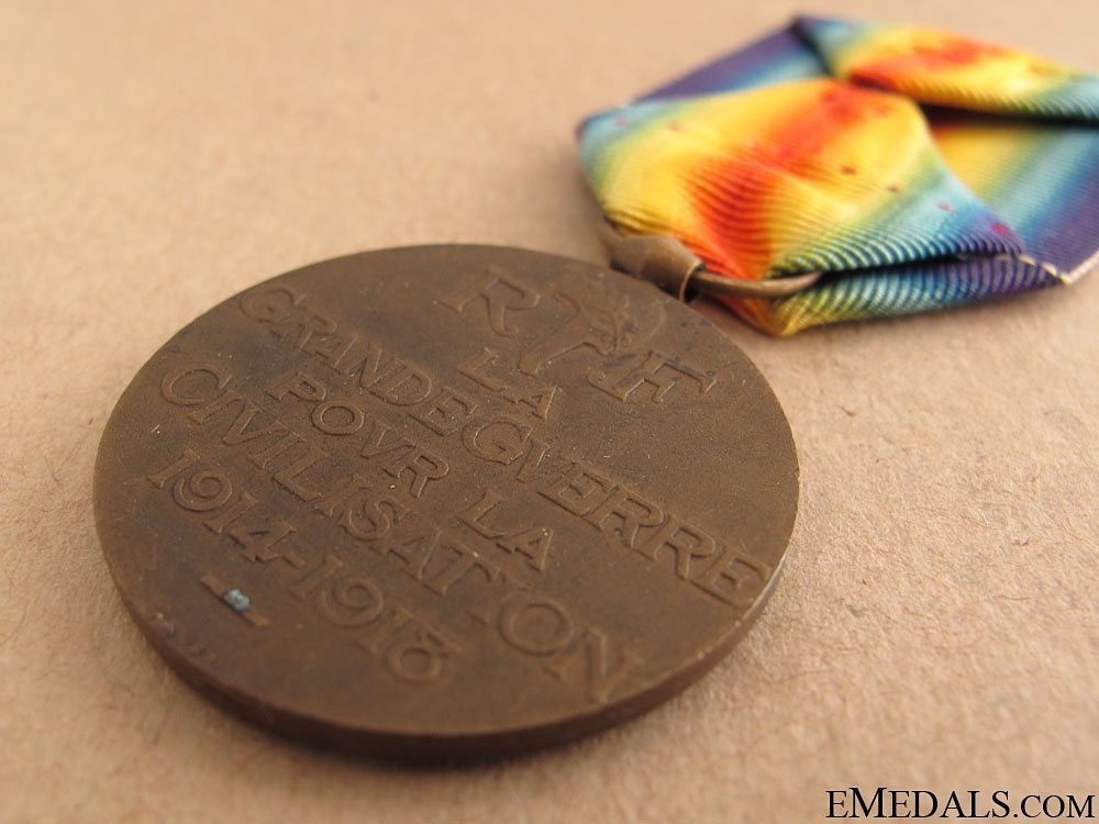 WWI French Victory Medal