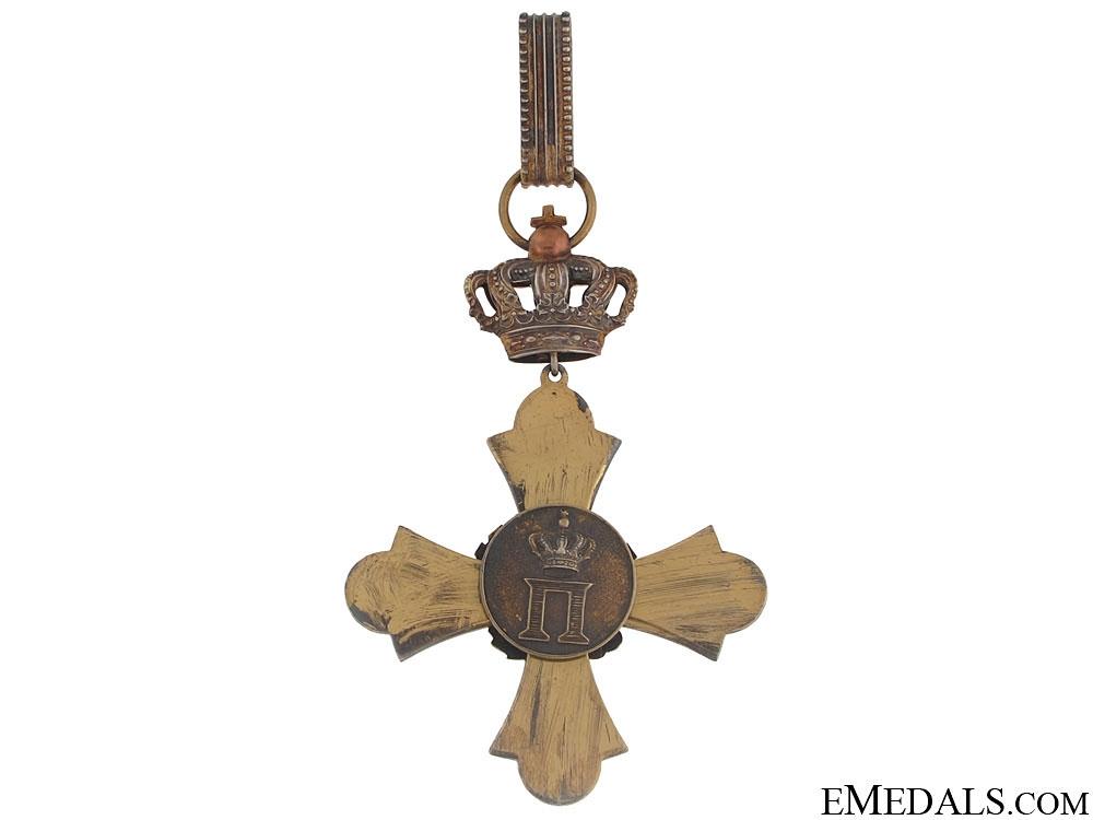 Order of the Phoenix