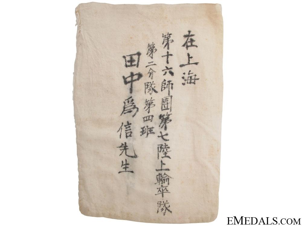 WWII Japanese Senninbari - Thousand Stitch Belt