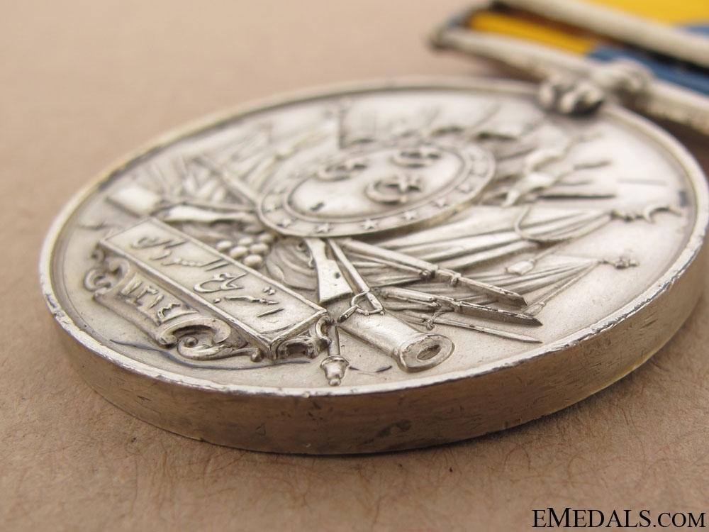 Khedive's Sudan Medal 1896-1908 - Jerok